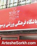 هاشمی استعفایی به هیات مدیره نداده است