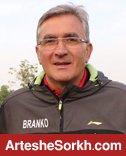 برانکو: برتری 2 بر صفر مقابل السد گویای کار سخت ما در بازی فرداست