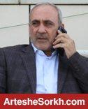 حمیدرضا گرشاسبی راهی تهران شد