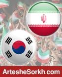 برتری ایران در حسینه ۸۰ هزار نفری آزادی/ کره جنوبی باز هم حریف ما نشد