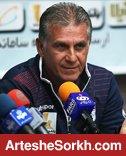 کی روش: فراموش کردید از بحرین می ترسیدید