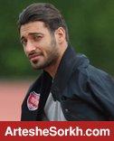 پیشتازی گل شجاع در نظرسنجی AFC