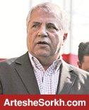 پروین: دنبال حضور در هیئت مدیره پرسپولیس نیستم