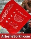 پرسپولیس با اختلاف بهترین تیم ایرانی
