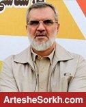 رویانیان: سمیعی مثل من حاشیه های سیاسی ندارد