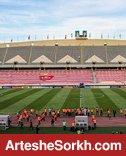ضرر پرسپولیس از قرارداد غیرقانونی استادیوم آزادی!