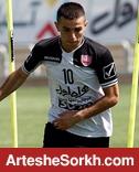 بازگشت احمدزاده به تمرین پرسپولیس