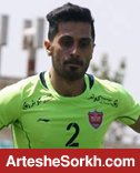 عالیشاه: رسیدن به فینال لیگ قهرمانان سخت تر از فینال جام ملت هاست!
