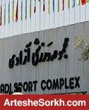 ضدعفونی کردن ورزشگاه آزادی برای دیدار پرسپولیس