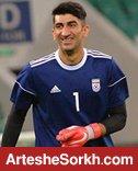 بیرانوند دوازدهمین دروازه بان اصلی تیم ملی