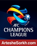 پرسپولیس جزو 10 تیم برتر آسیا قرار گرفت