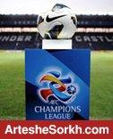 250 تا 300 میهمان از ای اف سی، یوفا و فیفا در فینال لیگ قهرمانان آسیا