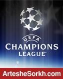 تاریخ سازی زیدان با دومین قهرمانی پیاپی/ رئال مادرید با تحقیر یوونتوس انتقام گرفت