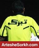در واکنش به ادعای برخی از مربیان فوتبال ایران/ گزارشی از اشتباهات داوری علیه پرسپولیس