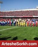 ورزشگاه «شوکو آرنا» برای ایرانی ها غریبه نیست/استادیوم 26 هزار نفره پذیرای هواداران پرسپولیس و استقلال است