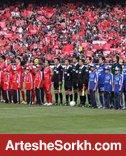 تقابل بهترین خط حمله و خط دفاع لیگ برتر در جام حذفی