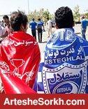 حواشی پیش از دربی: جلوی بدون بلیت ها گرفته می شود
