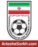 نامه معاون قوانین مجلس به تاج؛ فدراسیون فوتبال دولتی نیست