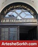 توضیحات تورک درباره جلسه رسیدگی به اتفاقات فینال جام حذفی