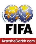 48 تیمی شدن جام جهانی 2022 قطر در آستانه منتفی شدن