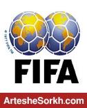 صدرنشینی کره جنوبی با شکست قطر/ جئونگ هو بازی با ایران را از دست داد