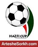 تاریخ دیدارهای جام حذفی مشخص شد/ تعویق در بازی پرسپولیس - نفت تهران