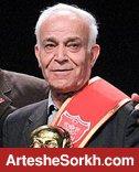مرحوم کاشانی در ورزشگاه شهید شیرودی تشییع شد + عکس