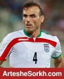 حسینی: در تهران به سوریه می فهمانیم تیم ملی ایران یعنی چه/ زمین وحشتناک بود