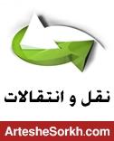 وثوق احمدی: پرسولیس مدارکش کامل باشد مشکلی برای ثبت قرارداد منشا ندارد