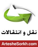 تولید مهاجم ایرانی؛ نزدیک به صفر