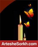تسلیت برای درگذشت جان باختگان زلزله در غرب کشور