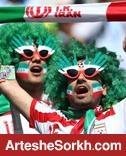 تنها برد جام جهانی با تنها برد روی سکوها