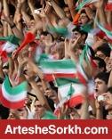 حواشی دیدار: حضور تماشاگران ایرانی در ورزشگاهی که پُر نشده است