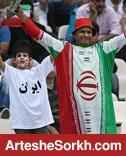 حواشی دیدار ایران - سوریه: تشویق اشتباهی سوری ها از سوی تماشاگران ایرانی