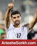 آسیا مقهور افسانه فوتبال ایرانی