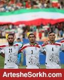 دریغ است که ایران ویران شود