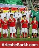 صعود 10 پله ای تیم ملی فوتبال ایران در تازه ترین رده بندی فیفا