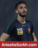 گل عبدی نامزد بهترین گل هفته لیگ قهرمانان شد