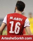 گل عبدی بهترین گل ضربه سر لیگ قهرمانان 2020 شد