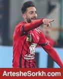 دربی باز جدید فوتبال ایران از پرسپولیس