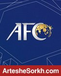 AFC: شکایت النصر از پرسپولیس را طبق قوانین رد کردیم