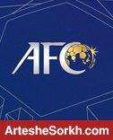 AFC: مسابقات ایرانی ها با رقبا تحت بررسی است