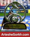 اتمام مهلت AFC برای درخواست میزبانی از لیگ قهرمانان
