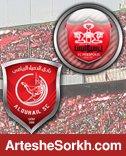 پرسپولیس - الدحیل؛ تحت تاثیر روز ملی ورزش قطر