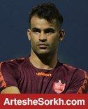 اعتراض باشگاه به AFC نسبت به رای آل کثیر اعلام شد