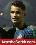نامه باشگاه پرسپولیس به AFC درباره آل کثیر