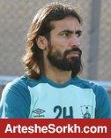 حسین عبدالغنی به بازی با پرسپولیس رسید