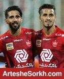 تمجدید سایت AFC از بشار
