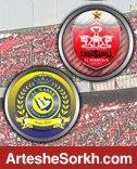 گزارش AFC از تحلیل بازی پرسپولیس-النصر ؛ بررسی آمار آل کثیر و حمدالله