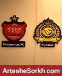 لایحه پرسپولیس در پرونده النصر برای کمیته استیناف AFC